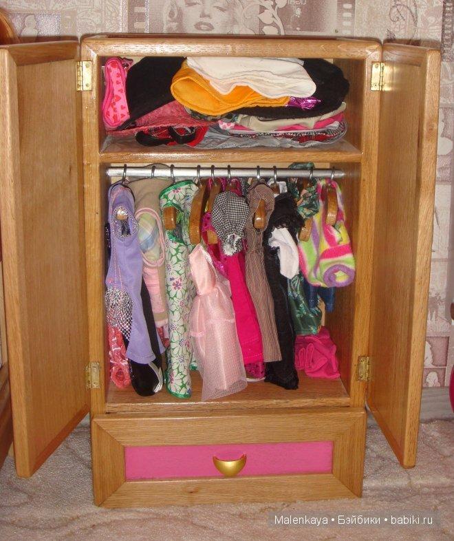 слоеного теста какие шкафы для кукол можно сделать фото дамский