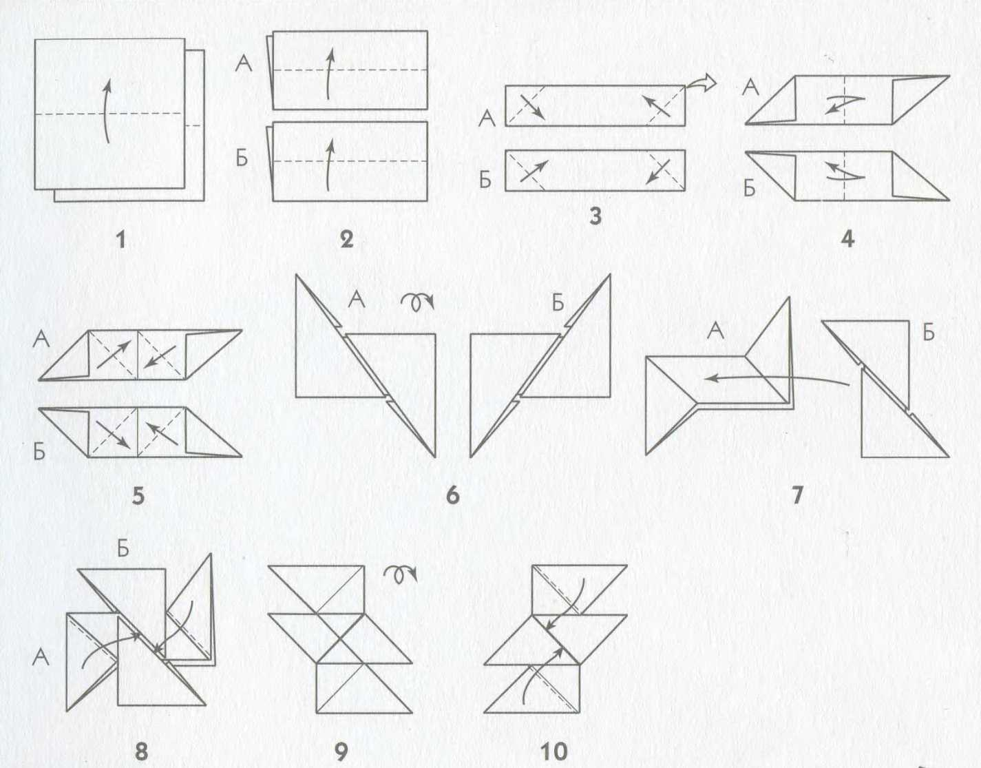 paper shuriken How to fold an origami star (shuriken) you don't have to go to a weapon store to have your very own ninja star or a shuriken you can make one or several out of paper as a cheaper and safer alternative.